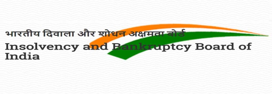 Insolvency Professionals to act as IRP or Liquidators (Recommendation) Guidelines, 2018
