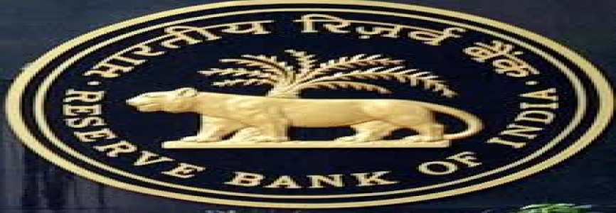 RBI: Money Market Operations as on May 04, 2021